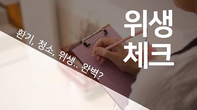 세균노노 Thumbnail image